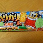 北海道限定「ガリガリ君」はメロンソーダ味♪果たしてそのお味は?