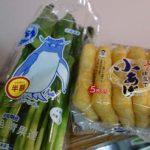 我が家の副菜によく登場する料理♪小松菜と薄揚げを使って「菜っ葉のたいたん」