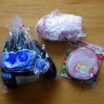 ベーコンと茄子の和風激辛醤油パスタ~節約パスタ料理