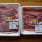 よく考えたらこんなメジャーな炒め料理を一度も作ってなかった「豚ロース生姜焼き」