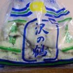 兵庫の酒蔵「沢の鶴」酒粕を使った鮭・豚ミックスのかす汁
