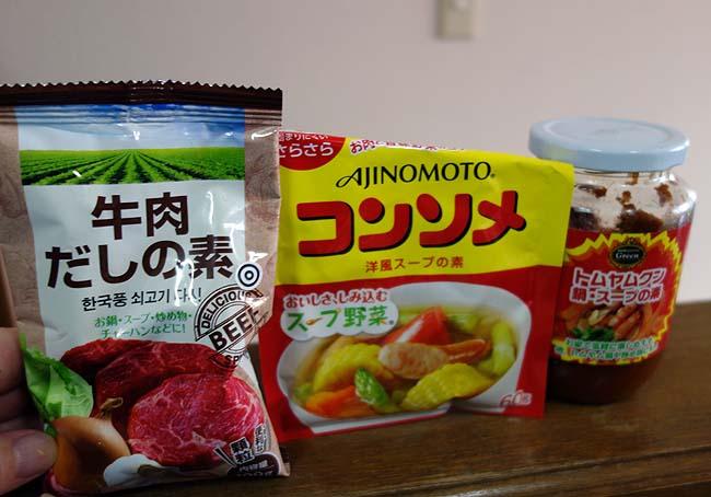 フレンチ・韓国・タイ・・・3つの要素を持つベーコン白菜キャベツの野菜スープ