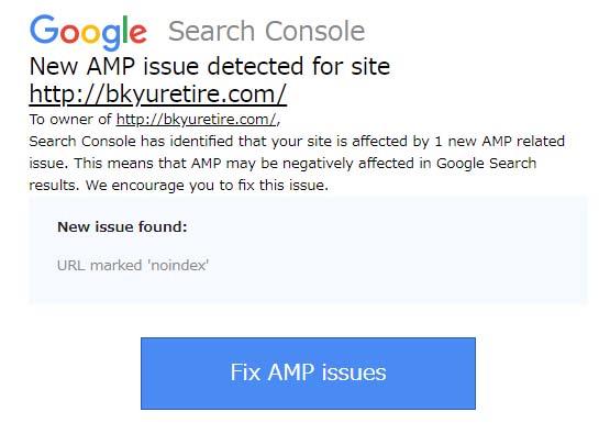 ブログの危機?GoogleからAMP関係からエラーが大量発生していると通達!この場合Sitemapの設定を疑え!