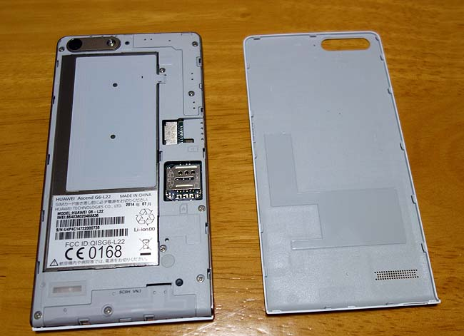 iphone6ぶっ壊れる!!!緊急的に保険でSIMフリーAndroidスマホHUAWEI[Ascend G6]を購入