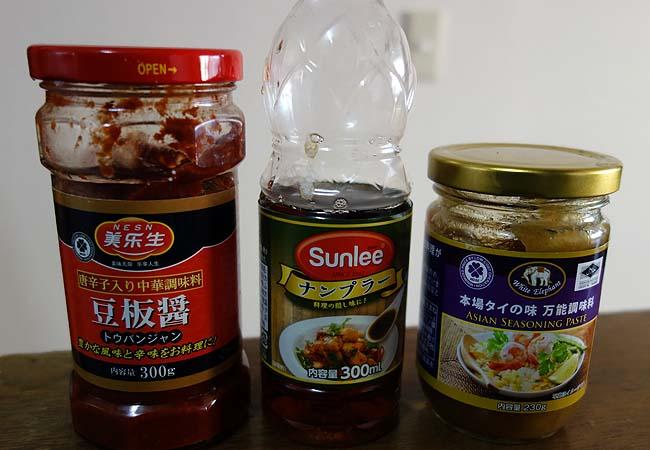 甘くないバッタイ(タイ焼きそば)が食べたい!業務スーパー調味料でお手軽に作る