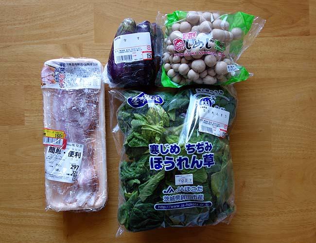 ベーコン・茄子・ほうれん草・しめじ・・・この4種類を組み合わせた節約パスタ作り