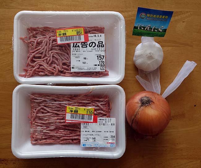 シンプルな食材だけで!簡単本格ボロネーゼパスタに挑戦!
