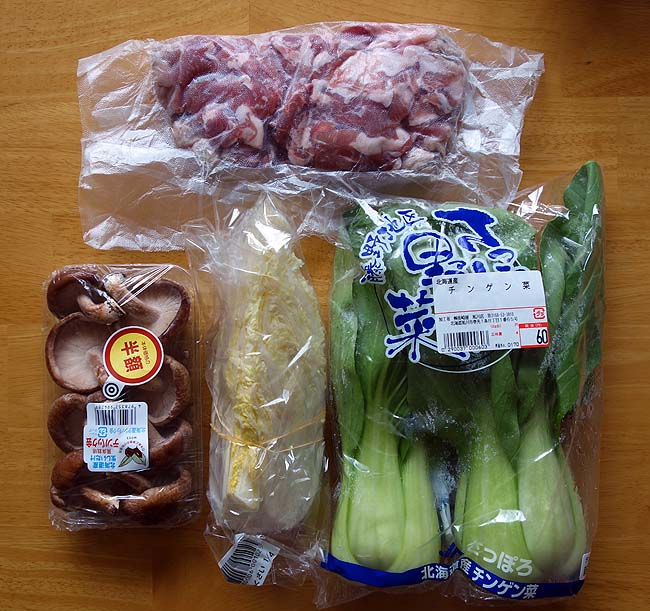 60円チンゲン菜を使った本格派中華「豚椎茸チンゲン菜オイスター炒め」