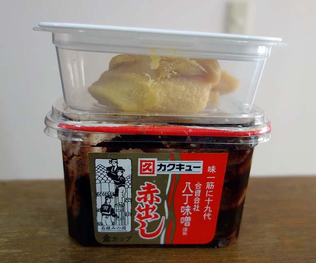 業務スーパーの味噌汁の具を使ってお手軽簡単に「豚汁」を作っていきましょう