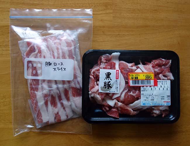 冷蔵野菜室に安いと思って買ったニラが傷みかけ・・・急遽「豚味噌鍋」で対処