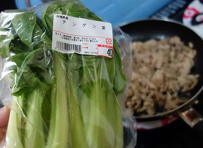 あの脂たっぷり豚肉とレバーを使ったチンゲン菜中華炒め