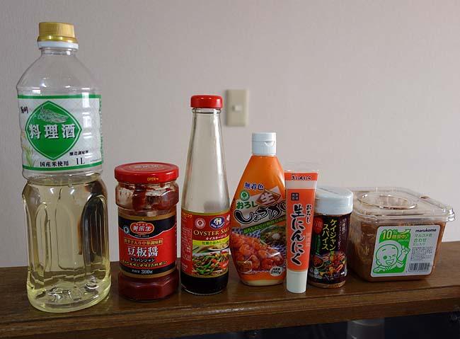 韓国料理店で食べるより家で作りませんか?こんなに簡単!「チーズダッカルビ」