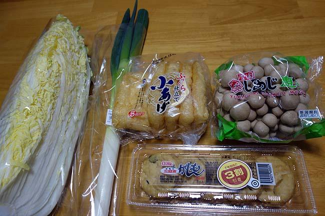 韓国ソウル旅行から帰って来て・・・この韓国料理は簡単やね「チゲ鍋」