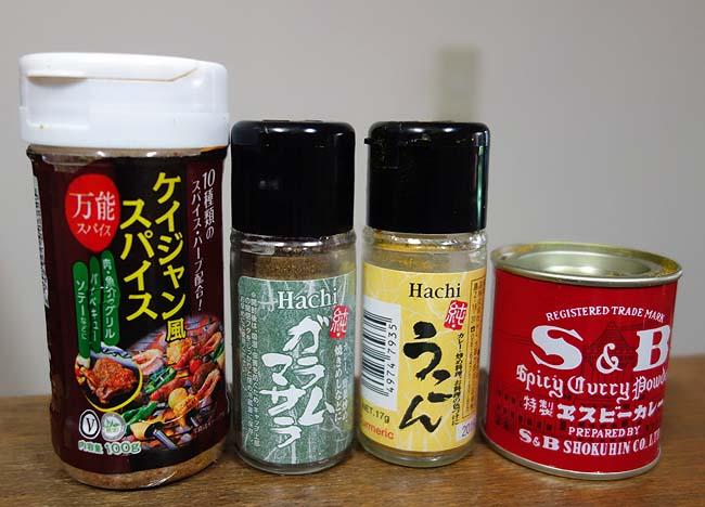 既に完成形が出来ております♪自分の好みドンピシャ究極日本式「カレーライス」