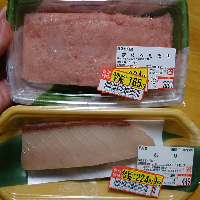 訳あり有明海苔が今回全形50枚で1000円!いつもの手巻き寿司にしちゃいます♪