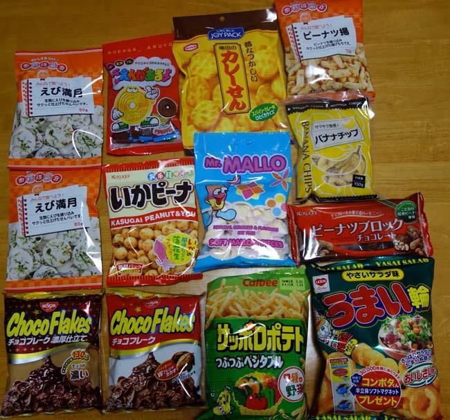 旭川にようやく業務スーパーが出来た♪何度か購入しに行った食糧調達品をご紹介します