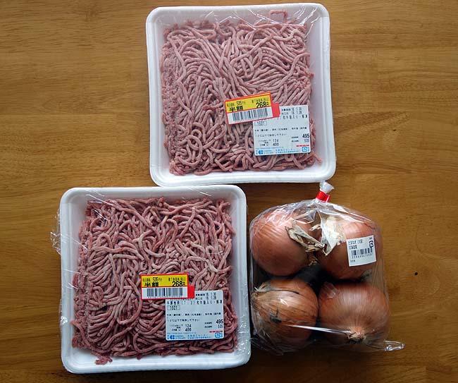 > 洋食ナンバー1に原価が安く簡単調理のこの料理♪「ハンバーグ」この味は極めていきたいね