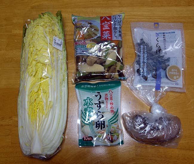 無性に本格的な中華丼が食いたくなった!海鮮八宝菜でも作りましょう