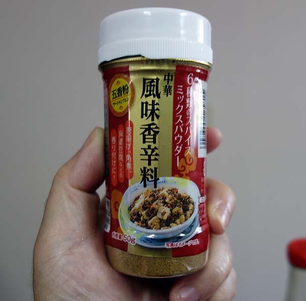 業務スーパーで見つけた「五香粉」中華調味料を使って本格麻婆豆腐を作ってみよう