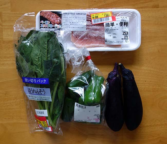 簡単節約!冷蔵庫の余り物一掃シリーズ♪ベーコンほうれん草ピーマン茄子のトマトソースパスタ
