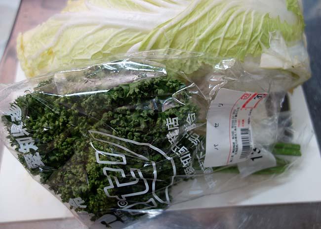 昨日の白菜がまだまだ残ってる・・・イカの残りも使って節約パスタ(和風ペペロンチーノ)