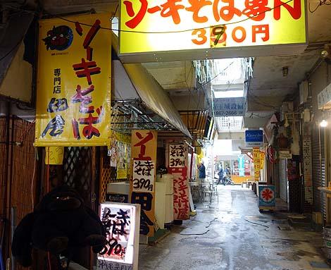 寒い旭川に居続けると憧れる南国生活・・・沖縄那覇で住むならどこがいいの?
