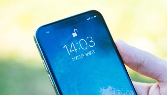 パクられたiPhone!その盗人はいかにしてそのiPhoneを使用することができるの?