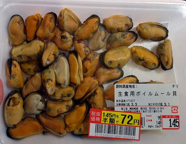 半額で手に入れた「いわし」「ムール貝」を使ったペペロンチーノパスタを作ってみた
