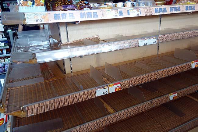 人生2度目の震度7!北海道地震で道内ブラックアウトの大停電!あなたならどうする?(その1)