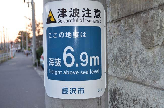 セミリタイア後の移住(定住)は日本という地では地震に備えることが重要ポイント?