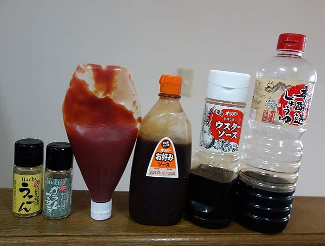 徹底的に純日本の味にこだわった和のカレー作り方がこれだ!
