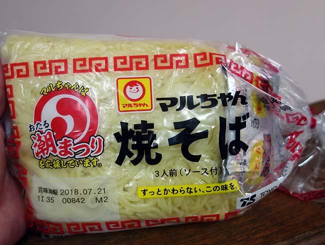 業務スーパー「豆鼓醤」は中華の万能選手♪「イカ豚あんかけ焼きそば」に使ってみた