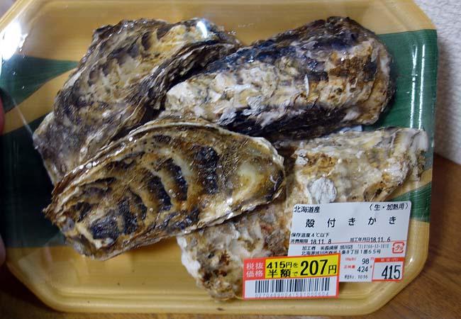 でかい殻付き牡蠣4つで200円!?今回はカキ酒蒸しにしてみましたよ♪