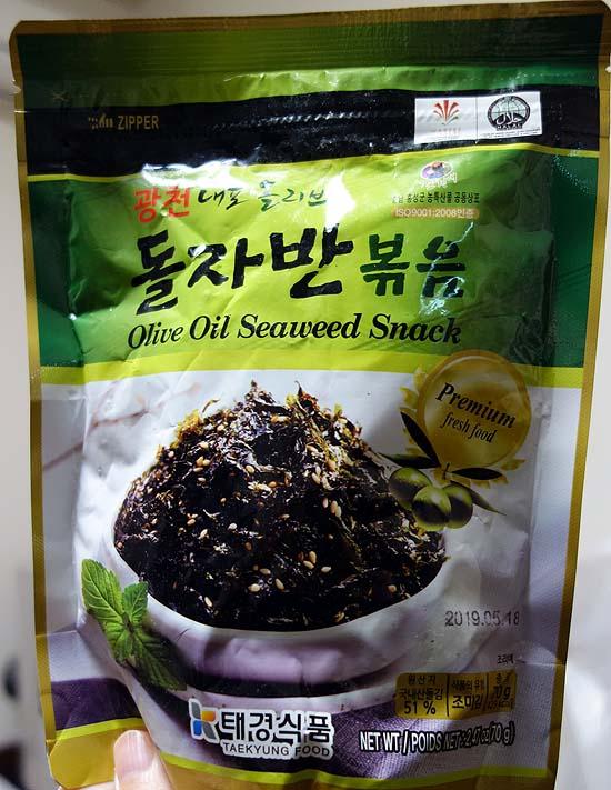 私がソウルで買った韓国土産(海苔ふりかけ・インスタントラーメン・雑穀米・謎の缶詰)