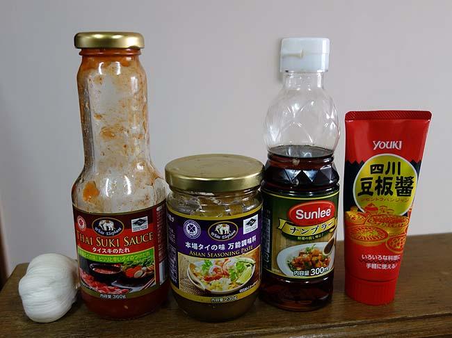 前回のタイスキ鍋で余ったタレを利用してタイ料理お得意の「カオマンガイ」