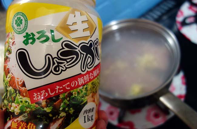 100g45円国産鶏むね肉を使ったカオマンガイ作り♪今回も2種類のタレをつけて