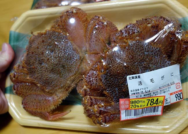 活け毛蟹が2ハイでなんと784円!!この値段なら絶対買いですよね♪南蛮海老との甲殻類三昧