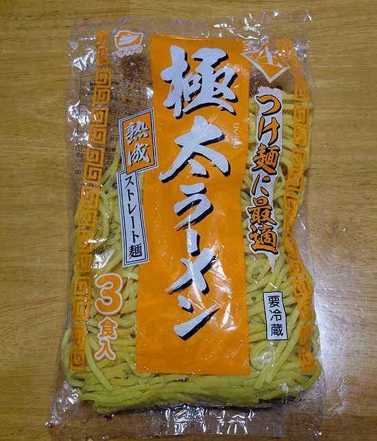 大阪のラーメン好きなら誰もがご存知「金久右衛門」大阪ブラックをお取り寄せしてみた