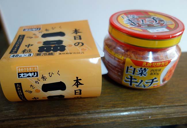 きんき開き・キムチ納豆・業務スーパーのポテトフライ・・・小ネタ集です