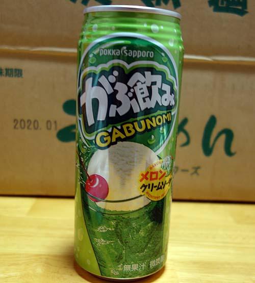 北海道産豚ハツスライスとアスパラガスを使ってみる・・・その他小ネタ集