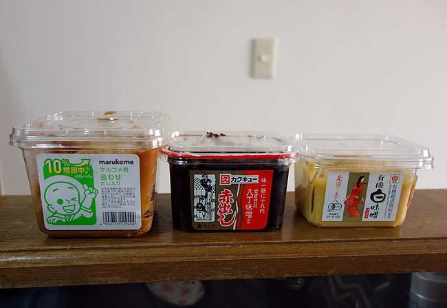 るもい市でゲットした甘海老頭を使った味噌汁など晩酌海鮮小ネタ集です