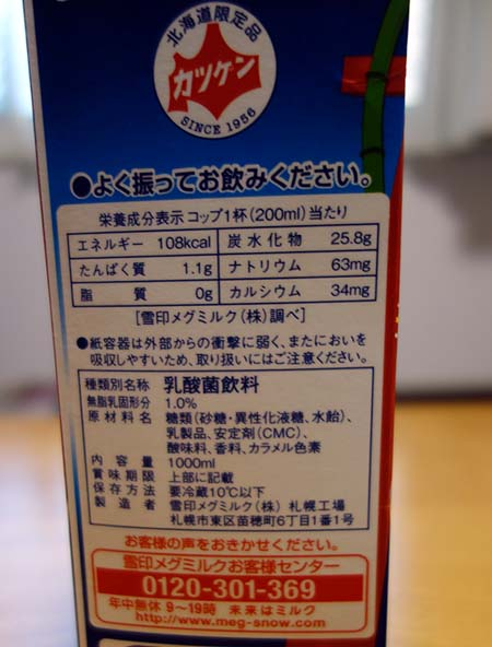 小ネタ集第20弾!業務スーパーのプレミアム冷凍フライドポテト・味付け数の子・もろこし天ぷらなど4点