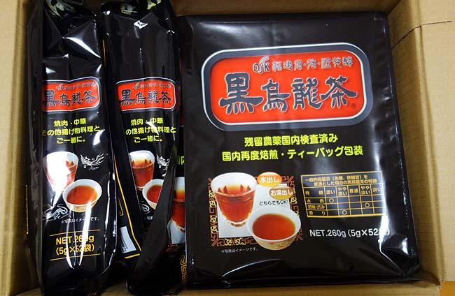 脂肪と闘うデブ2人の普段飲んでるお茶はこれ!「OSK黒烏龍茶」(楽天マラソン購入)