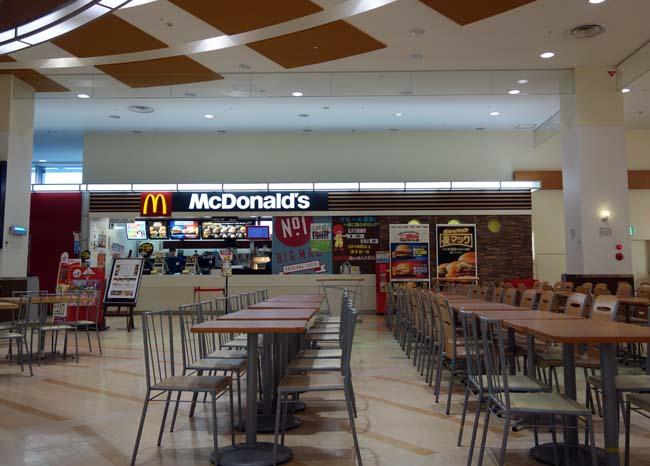 株主優待と楽天ポイントを使って「マクドナルド」をタダ使いしようとしたら衝撃的な出来事が!!