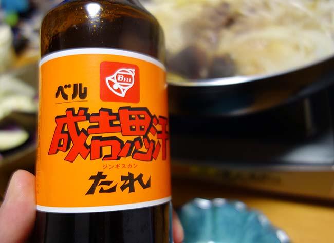 北海道でジンギスカンと言えばこれ!「松尾ジンギスカン」が半額になってました