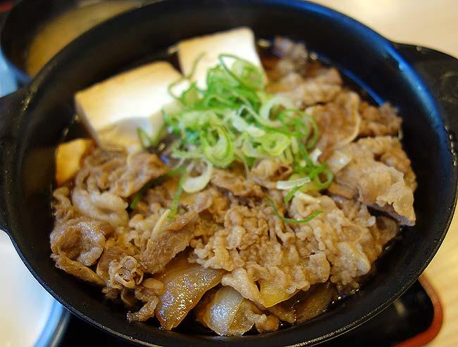 株主優待を使って松屋の期間限定「牛鍋膳肉1.5倍増しサラダセットご飯大盛り生卵付き」をタダ食いしてきた