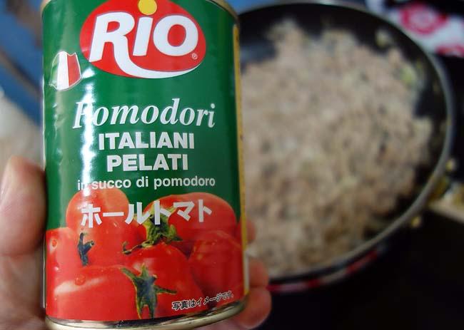 ミートたっぷり!トマトソースを本格イタリアン並みに仕上げたテラ超大盛りミートパスタ