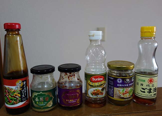 業務スーパーではインドネシアの麺料理「ミーゴレン」の乾麺が安く売られております