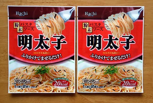 市販の明太子パスタ粉末ソースを使ってお店に出せるレベルに「明太クリームソースパスタ」