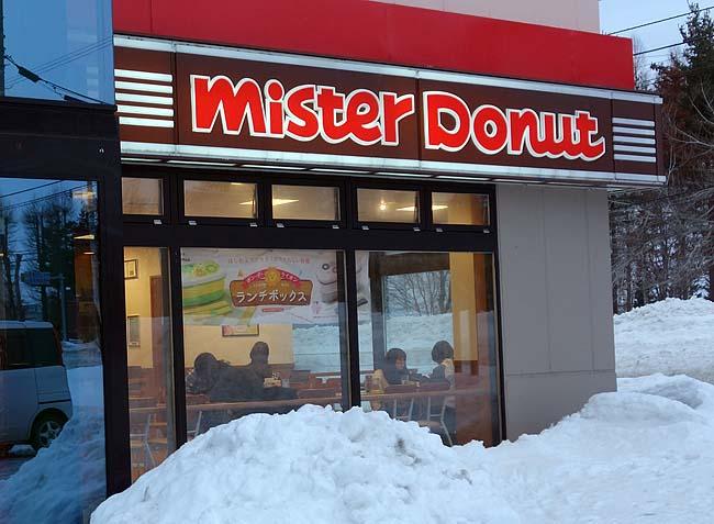 ミスタードーナツ2つとモスバーガー3個♪全部タダでいただいてきました!